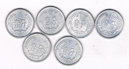 1 FEN LOT CHINA /6467/ - Chine