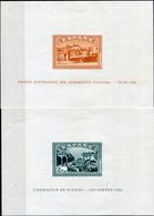 ESPAÑA   Nº  838 / 39  Charnela - 1931-50 Nuevos & Fijasellos