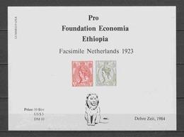 Ethiopia 1984 - MNH STAMP ON STAMP (A) - Eritrea
