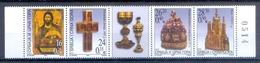J105- 2003 ARTE RELIGION SAKRALE GEGENSTAENDE SERBIEN SRBIJA MONTENEGRO CRNA GORA. SERBIA - Serbia