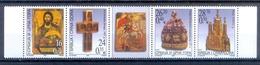 J110- 2003 ARTE RELIGION SAKRALE GEGENSTAENDE SERBIEN SRBIJA MONTENEGRO CRNA GORA. SERBIA - Serbia