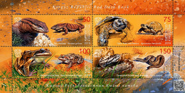 Kyrgyzstan 2019 MS MNH Reptiles And Amphibians Desert Monitor Russian Tortoise Asiatic Frog Renard's Meadow Viper - Serpents