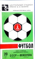 OLYMPIADE 1980 - MOSCOW - Football  Program  - USSR  V.  VENEZUELA . - Juegos Olímpicos