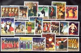 Serie De Grecia N ºYvert 2068A/88A ** Valor Catálogo 57.5€ OFERTA (OFFER) - Nuevos