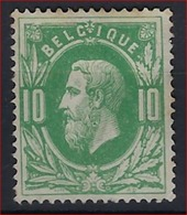 Nr. 30 (*) Postfris Zonder Gom  ; Staat Zie Scan ! Inzet Aan 4 Euro ! - 1869-1883 Leopoldo II