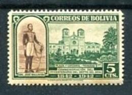 BOLIVIA - GENERAL JOSE BALLIVIAN, PLAZA Y CATEDRAL DE TRINIDAD. YVERT N° 259 ANNEE 1943 MNH - LILHU - Celebridades
