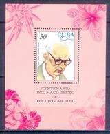 J117- Cuba 1977 Dr. Juan Tomas Roig Centenary. Flowers. Painting. - Cuba