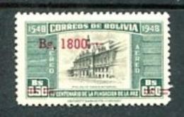 BOLIVIA - PALACIO CONSISTORIAL, IV CENTENARIO DE LA FUNDACION DE LA PAZ. ANNEE 1955. YVERT N° 173 AERIENNE MNH - LILHU - Otros