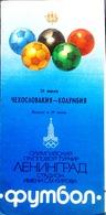 OLYMPIADE 1980 - LENINGRAD - Football  Program - CZECHOSLOVAKIA V, COLOMBIA . - Olympics