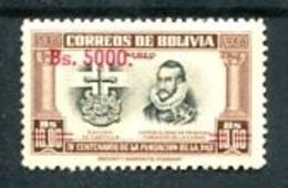 BOLIVIA - ESCUDO DE CASTILLA, CAPITAN ALONSO DE MENDOZA. ANNEE 1957. YVERT N° 175 AERIENNE MNH - LILHU - Celebridades