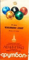 OLYMPIADE 1980 - LENINGRAD - Football  Program - CZECHOSLOVAKIA V, KUWAIT . - Olympics