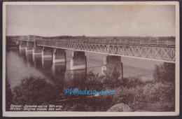 Brčko, Bridge, Mailed 1935 - Bosnia And Herzegovina
