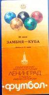 OLYMPIADE 1980 - LENINGRAD - Football  Program - ZAMBIA  V, CUBA . - Olympics