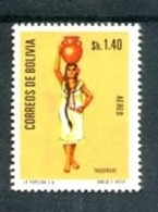 BOLIVIA - TAQUIRARI, DIBUJO DE F. AVILA. ANNEE 1972. YVERT N° 298 AERIENNE MNH SANS GOMME - LILHU - Arte