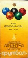 OLYMPIADE 1980 - LENINGRAD - Football  Program -  VENEZUELA  V, CUBA . - Olympics
