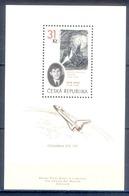 J127- CZECH REPUBLIC 2005. LUNAR LANDSCAPE DRAWING HISTORY. SPACE. - Czech Republic