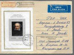 URSS  Lettre  Recommandée 1974 Tableaux Aivazovski - Arts