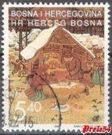 Bosnia Croatian Post - Christmas 1995  Used - Bosnia And Herzegovina