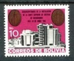 BOLIVIA - SESQUICENTENARIO DE LA INSTALACION DE LA CORTE SUPERIOR DE JUSTICIA . ANNEE 1982. YVERT N° 630. MNH - LILHU - Otros
