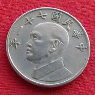 Taiwan 5 Yuan 1982 / 71 Y# 552 Lt 657  China Formosa Chine - Taiwán