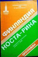 OLYMPIADE 1980 - KIEV - Football  Program -  FINLAND  V.  COSTA RICA . - Olympics
