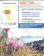 UKRAINE(chip) -  Flowers Of Crimea(18), Ukrtelecom Telecard 9 UAH, 02/07, Used - Oekraïne