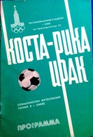 OLYMPIADE 1980 - KIEV - Football  Program -  COSTA RICA  V.  IRAQ . - Olympics