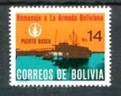 BOLIVIA - HOMENAJE A LA ARMADA BOLIVIANA, PUERTO BUSCH. ANNEE 1982. YVERT N° 632. MNH - LILHU - Militares