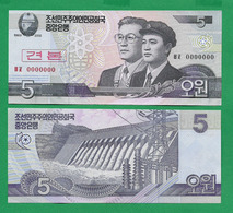 COREA DE NORD - 5 WON - 2002 - SPECIMEN - UNC - Korea, Noord