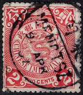 CHINE CHINA CINA STAMP CHINESE IMPERIAL POST  DRAGON  2c CANCELLED MENGTSZ 09/04/1907 - China