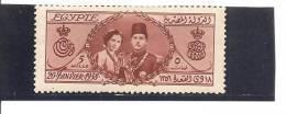 Egipto - Egypt - Yvert 202 (MH/*) - Egipto