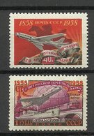 RUSSLAND RUSSIA 1958 Michel 2118 & 2123 MNH - 1923-1991 USSR