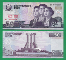 COREA DE NORD - 50 WON - 2002 - SPECIMEN - UNC - Korea, Noord