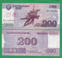 COREA DE NORD - 200 WON - 2008 - SPECIMEN - UNC - Korea, Noord