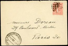 OBLITERATION BOUCHON DE DJIBOUTI SUR TIMBRE FRANCAIS (N°199). Indice 16 = 190€ - Poste Maritime