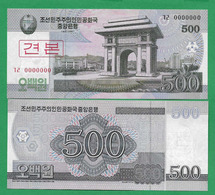 COREA DE NORD - 500 WON - 2008 - SPECIMEN - UNC - Korea, North