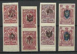 Ukraine Ukraina 1918 OPT Normal + Inverted As Pair MNH/MH - Ukraine