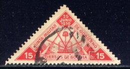 BOLIVIA, NO. 205 - Bolivia