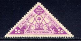 BOLIVIA, NO. 206, MH - Bolivia