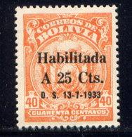 BOLIVIA, NO. 212, MH - Bolivia