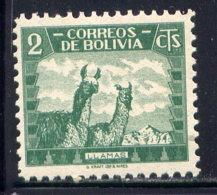 BOLIVIA, NO. 251, MNH - Bolivia