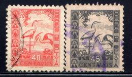 BOLIVIA, NO.'S 259-260 - Bolivia
