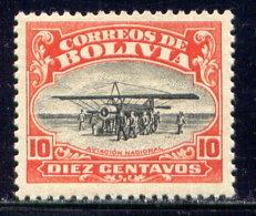 BOLIVIA, NO. C1, MH - Bolivia