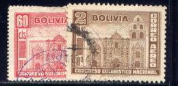 BOLIVIA, NO.'S C75 AND  C78 - Bolivia