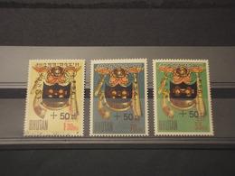 BHOUTAN - 1964 OLIMPIADI 3 VALORI - NUOVI(++) - Bhutan
