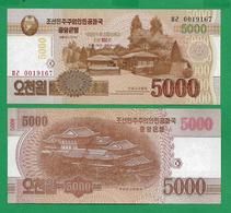 COREA DE NORD - 5000 WON - 2013 - UNC - Korea, Noord