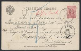 R18.Postcard. Post 1879 Riga Frankfurt. Surcharge. Old Rate. Russian Empire. - 1857-1916 Empire