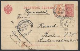 R20.Open Letter. Post Office In 1905 Libava (Liepaja, Latvia) Berlin (Germany) Russian Empire. - 1857-1916 Empire