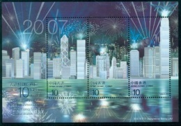 HONG KONG CHINA BF 162 Anniversaire De La Région De Hong Kong (banque) - 1997-... Région Administrative Chinoise