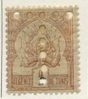 Tunisie - Tunesien - Tunisia Taxe 1888-97 Y&T N°T2 - Michel N°P2 * - 2c Armoirie - Timbres-taxe